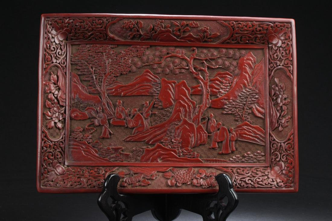 A Mountain-view Chinese Lacquer Fortune Plate Display
