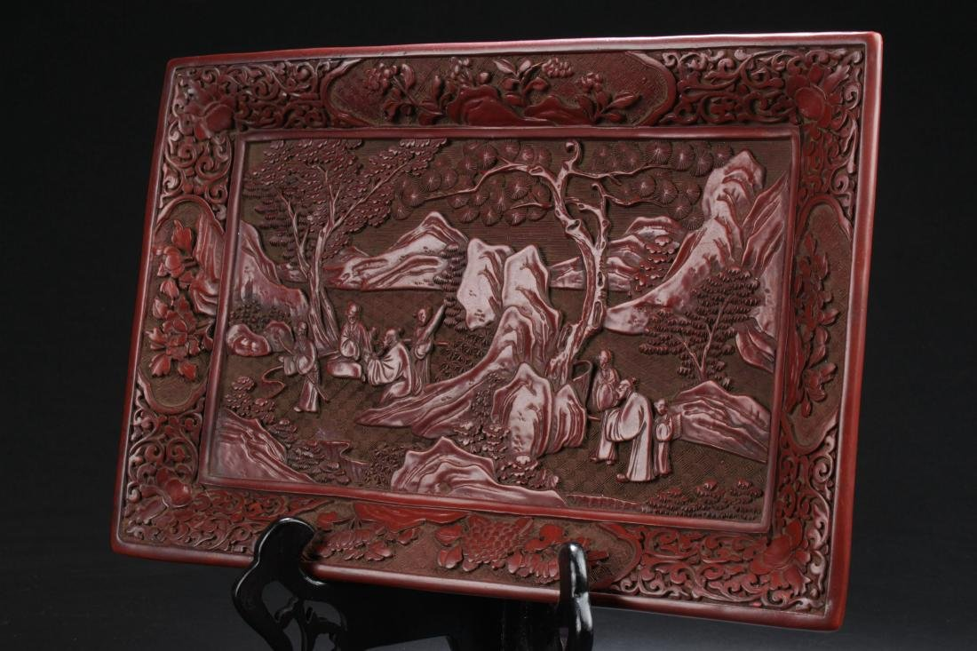 A Mountain-view Chinese Lacquer Fortune Plate Display - 3