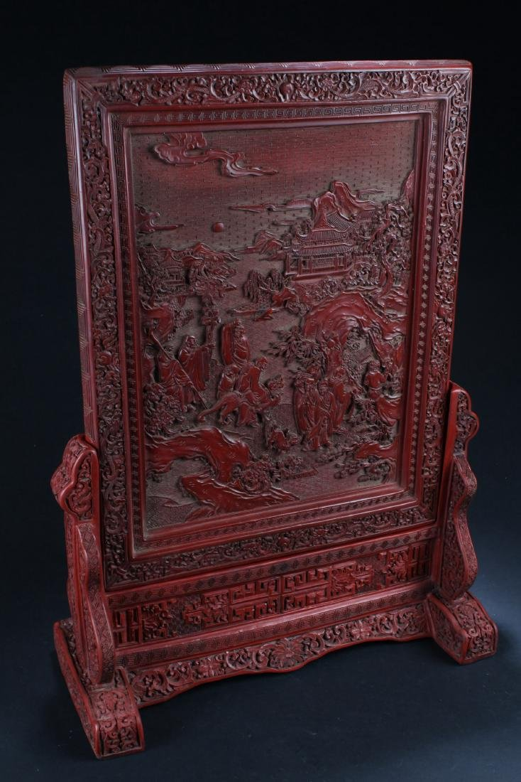 Chinese Cinnabar Lacquered Table Screen - 4