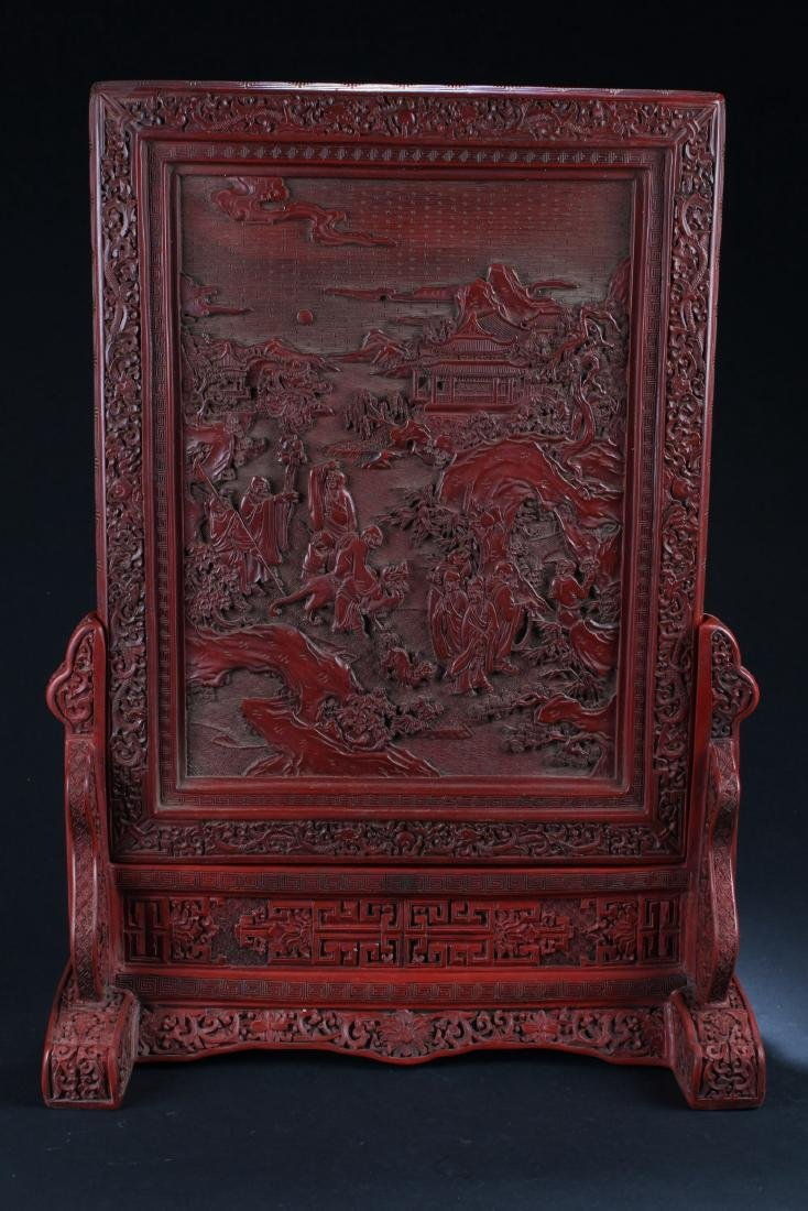 Chinese Cinnabar Lacquered Table Screen - 6