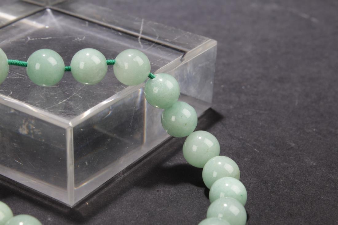 Chinese Jade Bracelet - 4