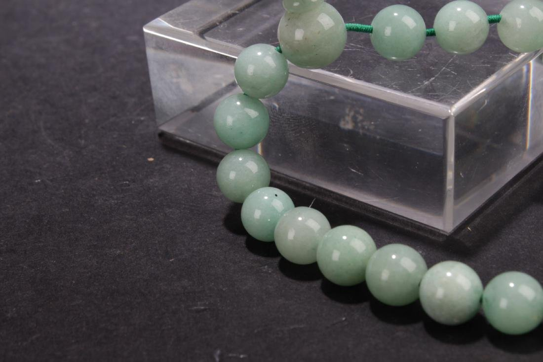 Chinese Jade Bracelet - 5