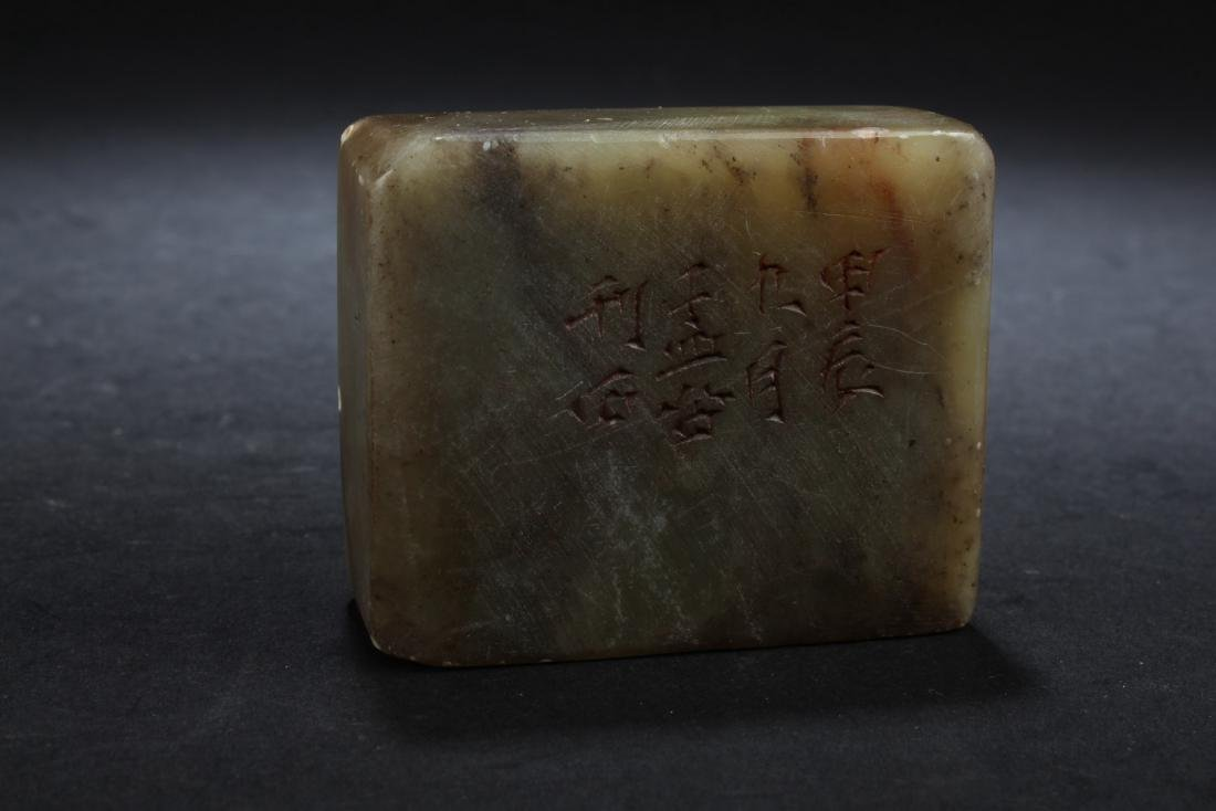 Antique Chinese Stone Seal