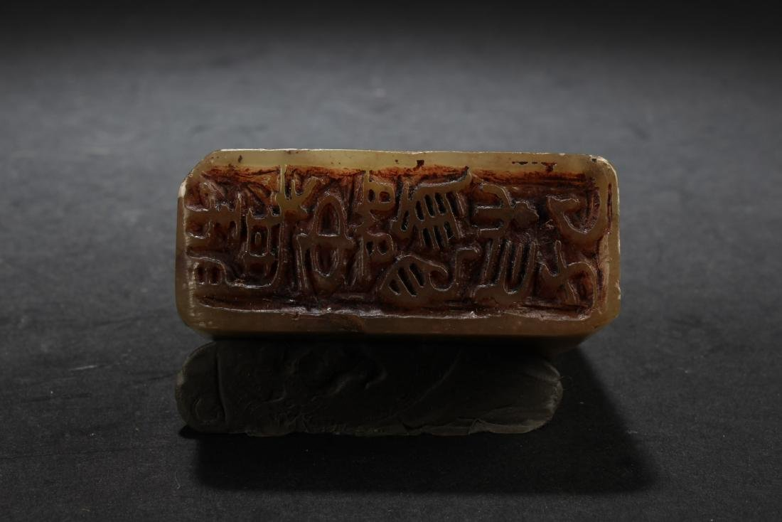 Antique Chinese Stone Seal - 2