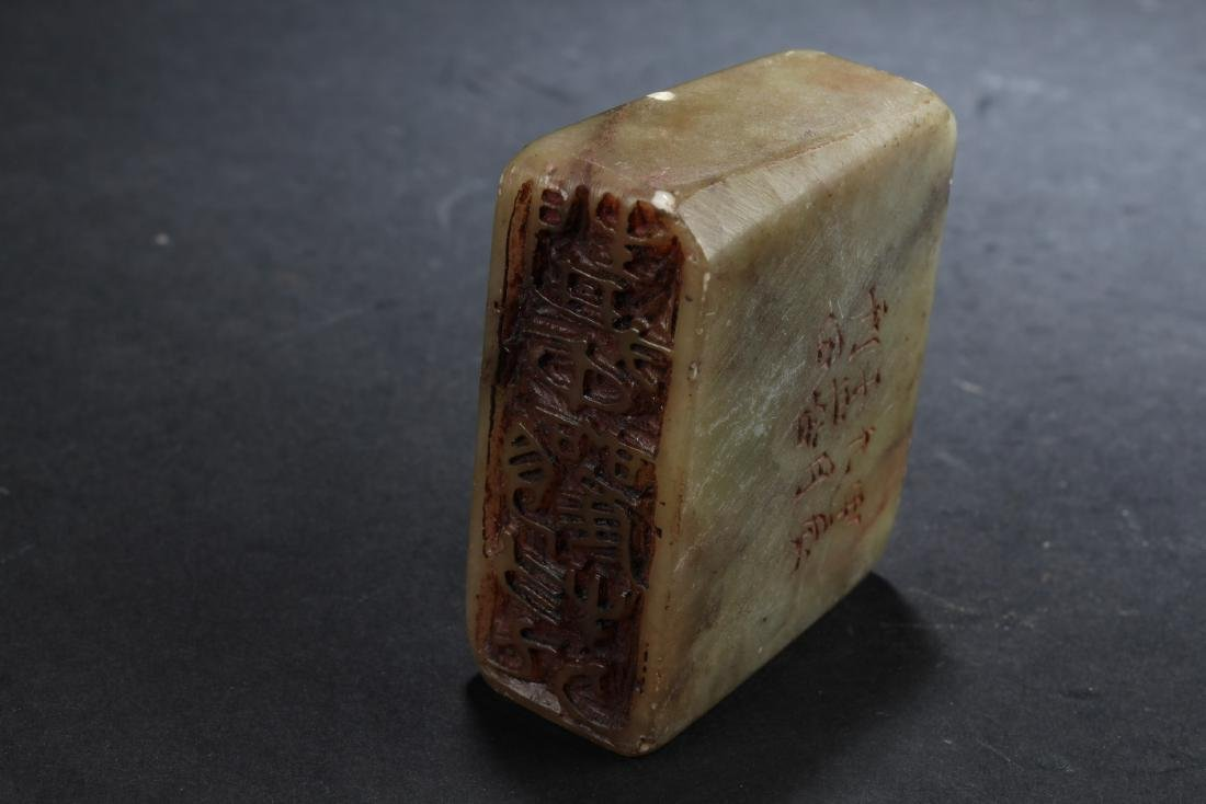 Antique Chinese Stone Seal - 4