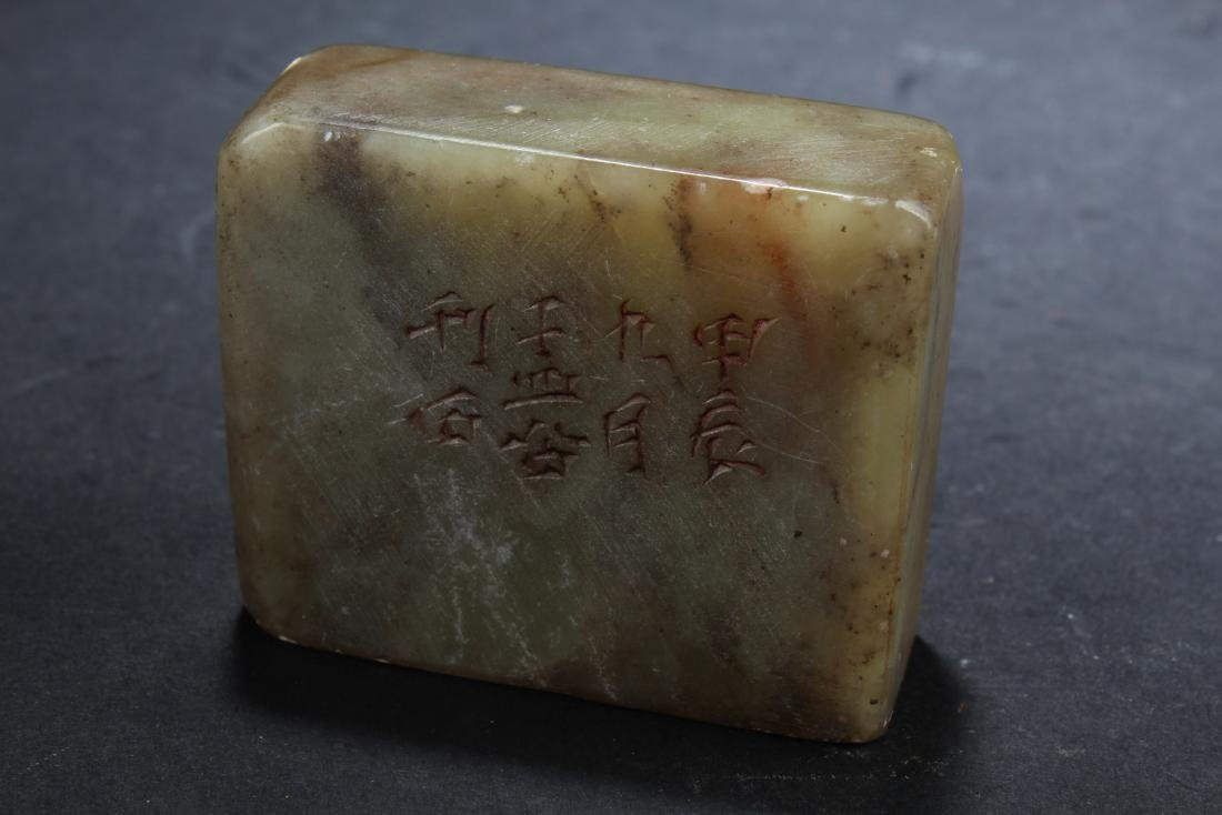 Antique Chinese Stone Seal - 5