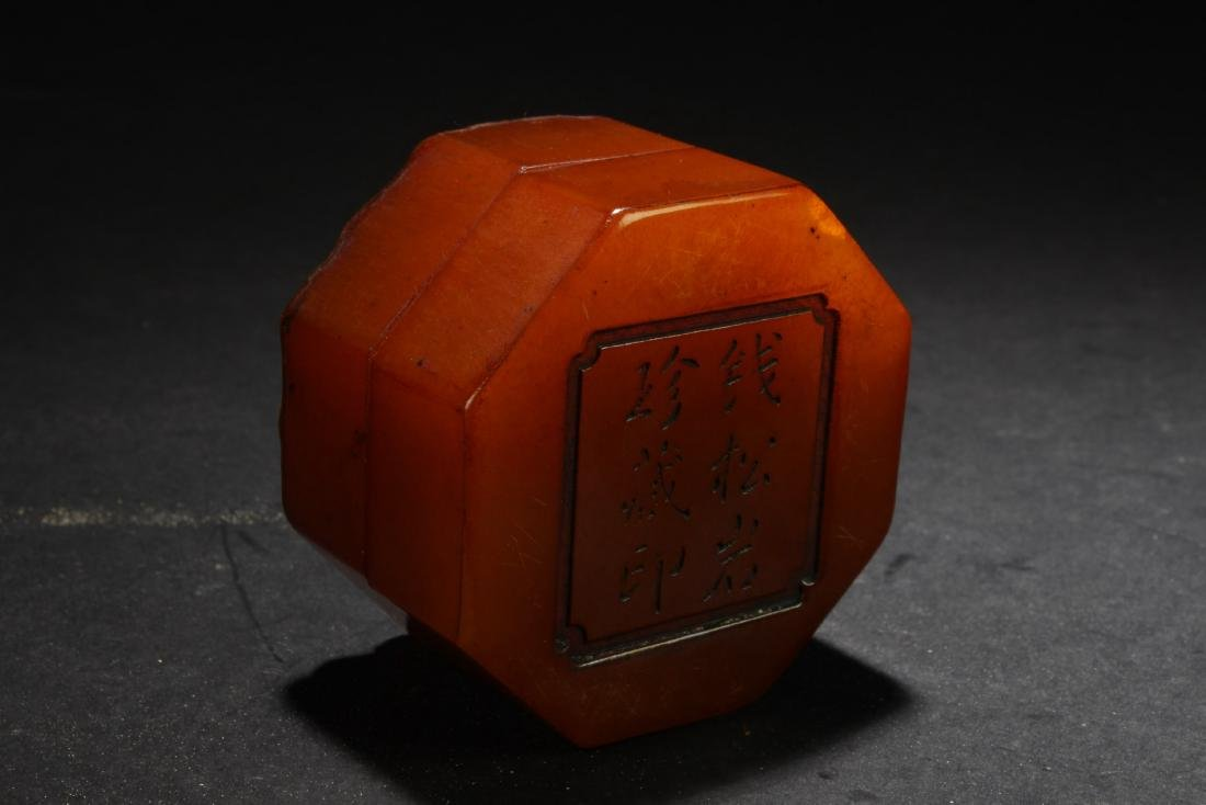Chinese Soapstone seal with hexagonal shaped box. - 3