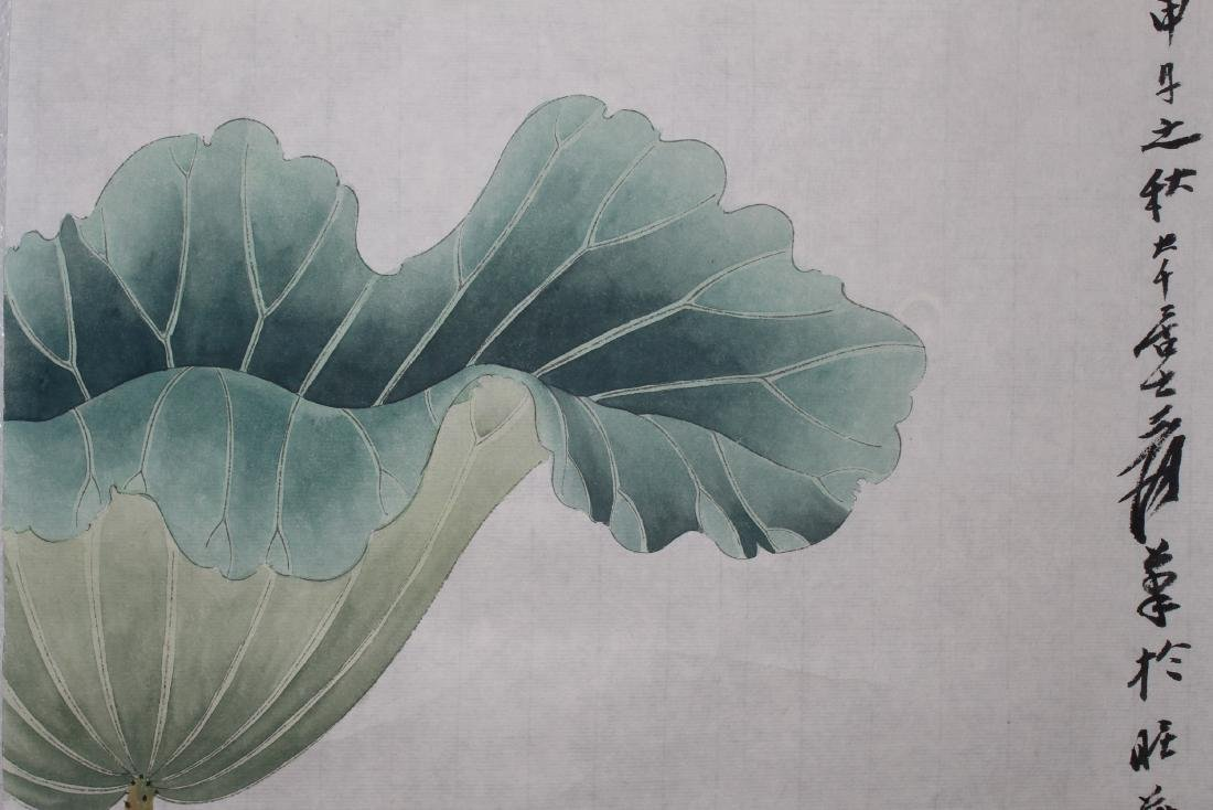 Chinese painting - 5