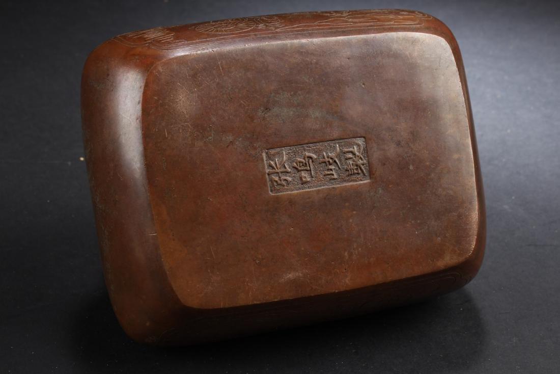 Chinese Bronze Hand Warmer - 4