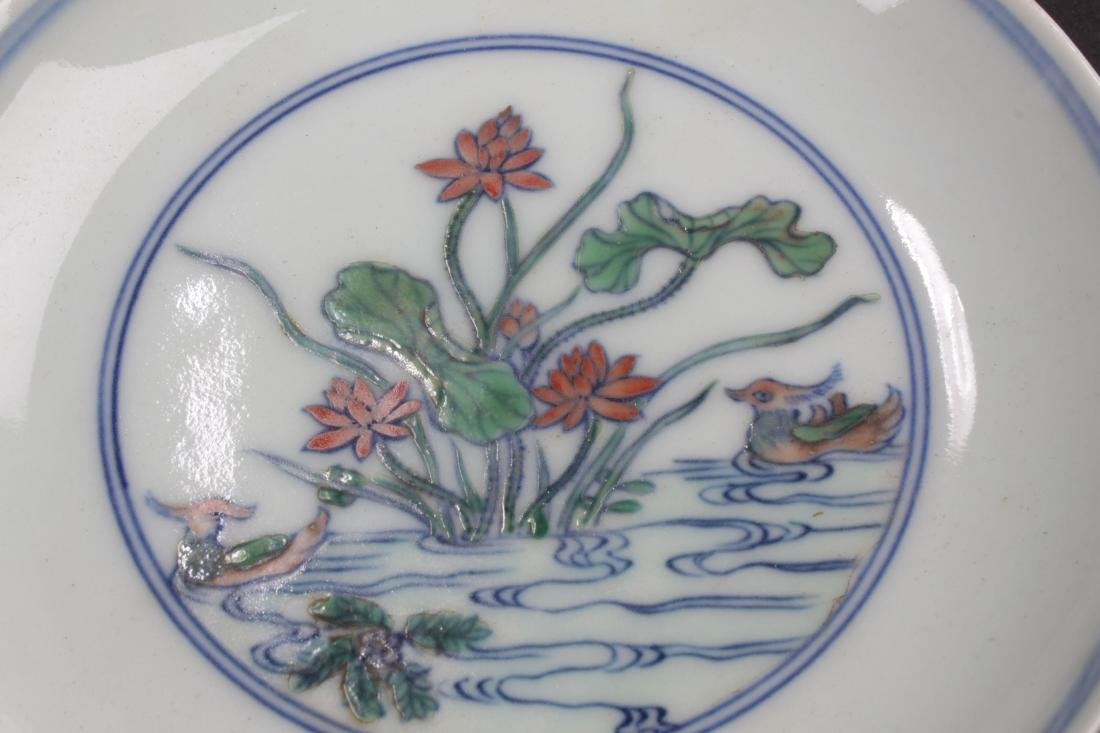 An Estate Chinese Bat-framing Porcelain Fortune Plate - 2