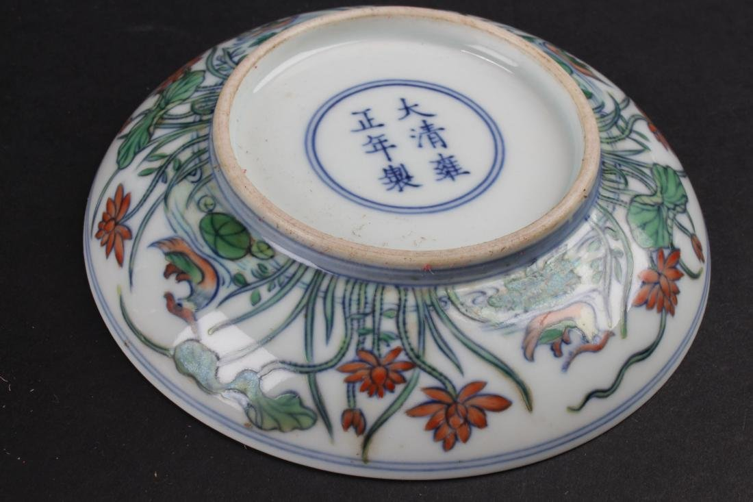 An Estate Chinese Bat-framing Porcelain Fortune Plate - 3