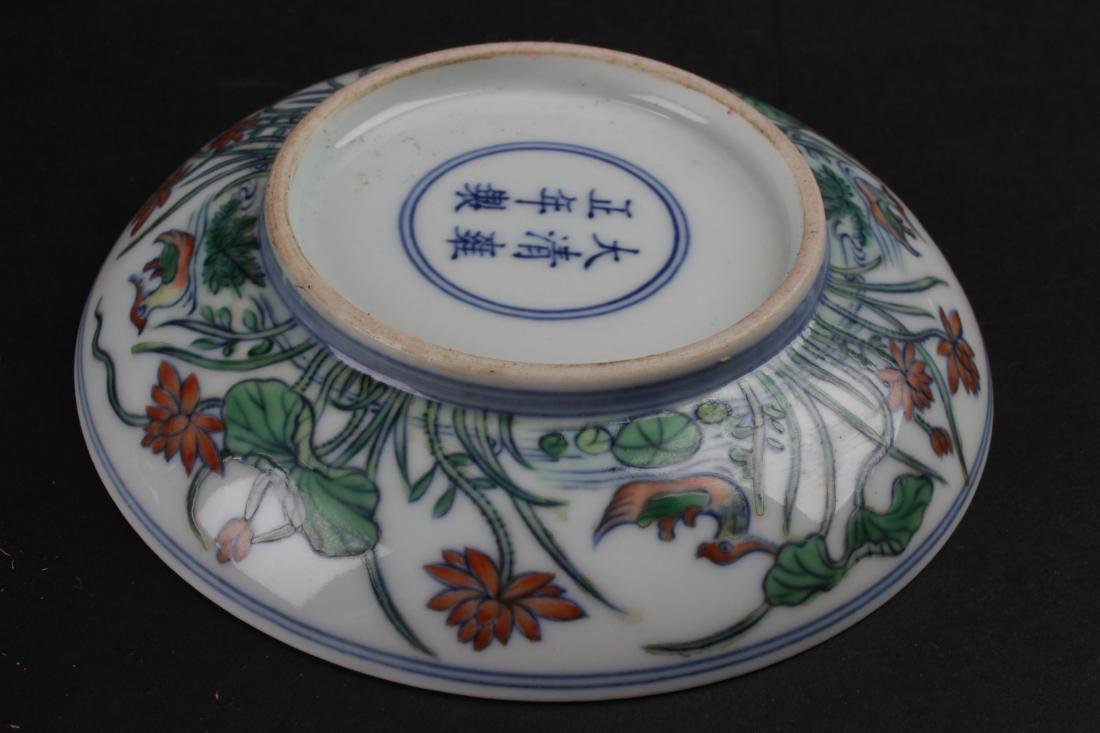 An Estate Chinese Bat-framing Porcelain Fortune Plate - 4