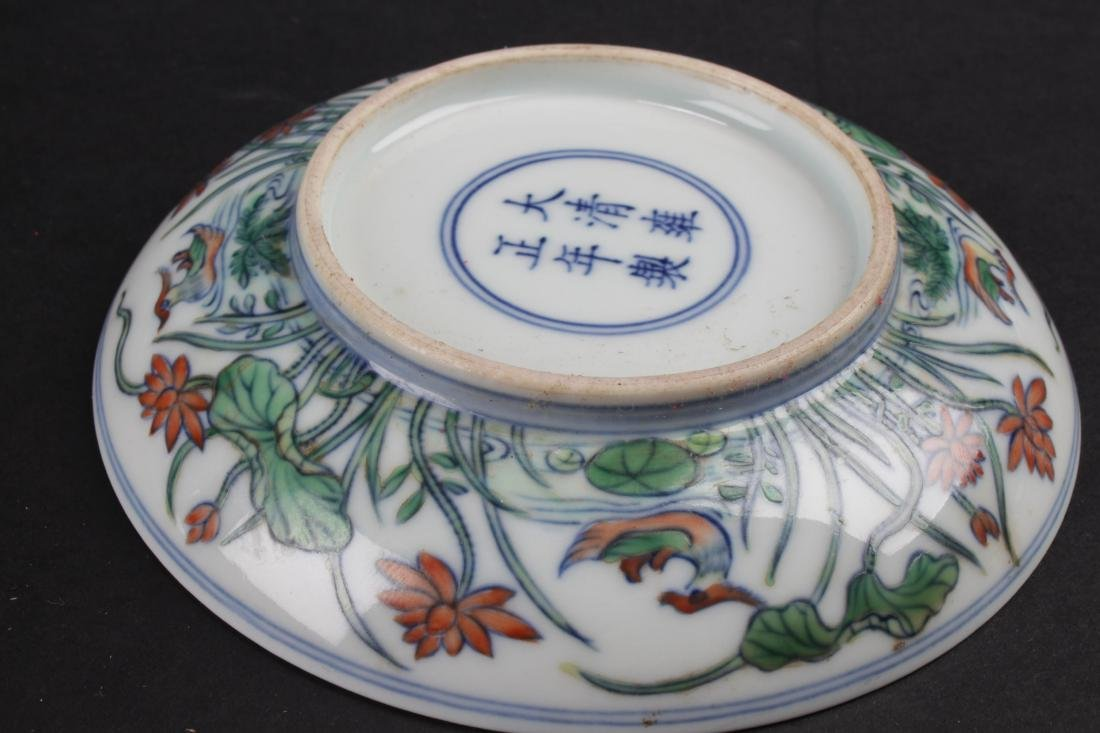 An Estate Chinese Bat-framing Porcelain Fortune Plate - 6
