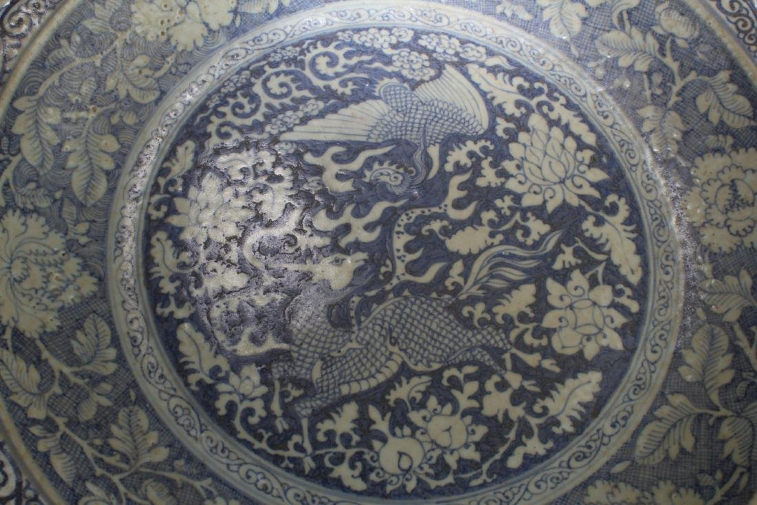 Chinese Blue & White Charger - 2