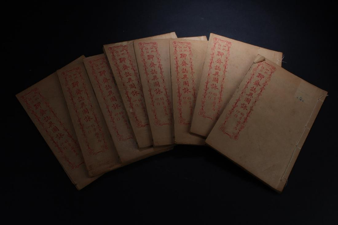 A Collection of Eight Chinese Books