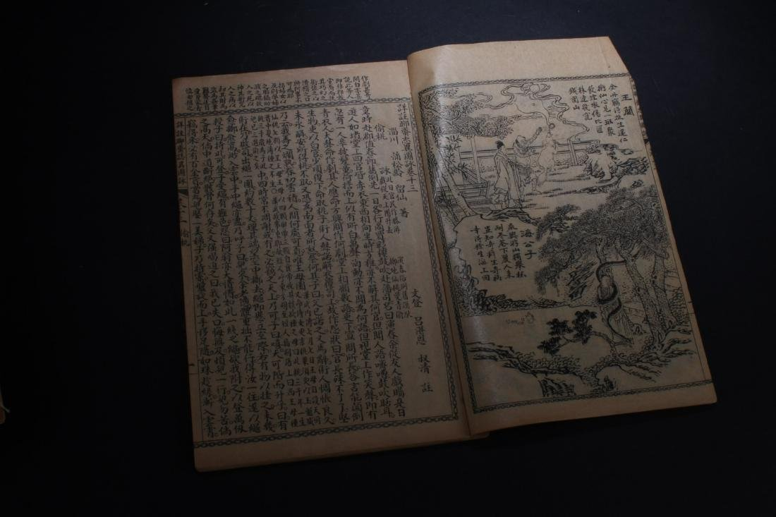 A Collection of Eight Chinese Books - 2
