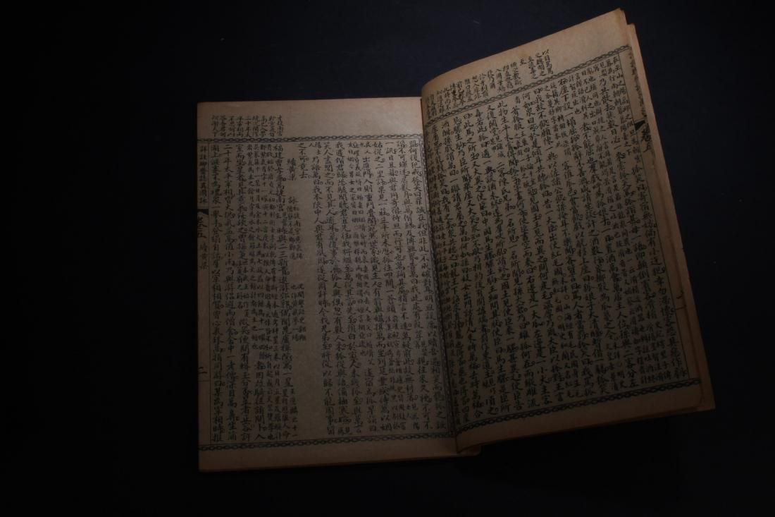 A Collection of Eight Chinese Books - 3