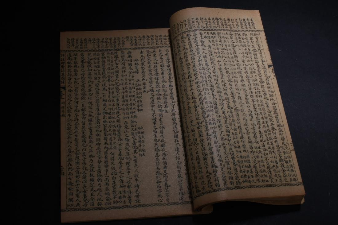 A Collection of Eight Chinese Books - 5
