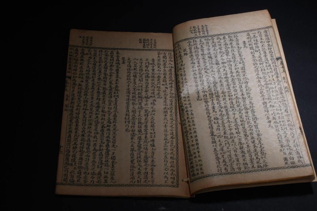 A Collection of Eight Chinese Books - 6
