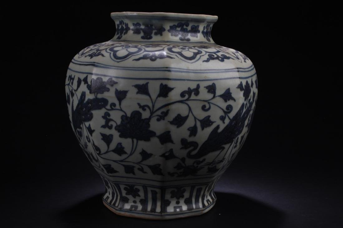 Chinese Blue & White Jar - 2