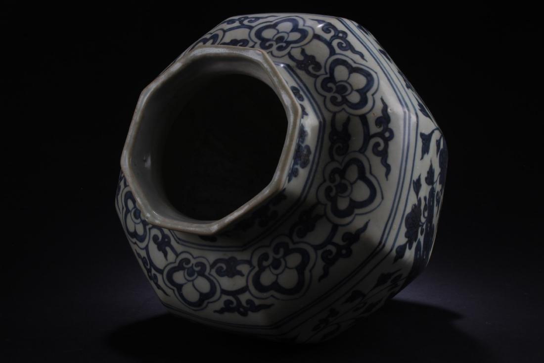 Chinese Blue & White Jar - 3