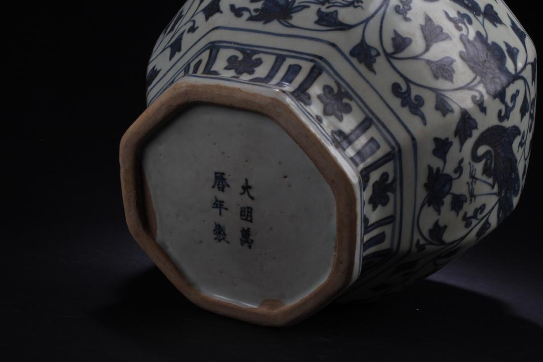 Chinese Blue & White Jar - 4