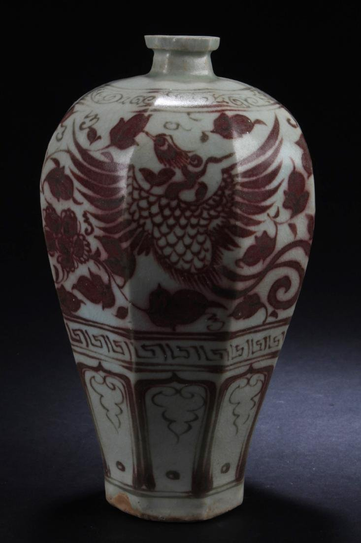 Chinese Iron Red Meiping Vase