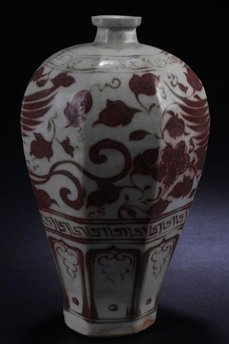 Chinese Iron Red Meiping Vase - 2