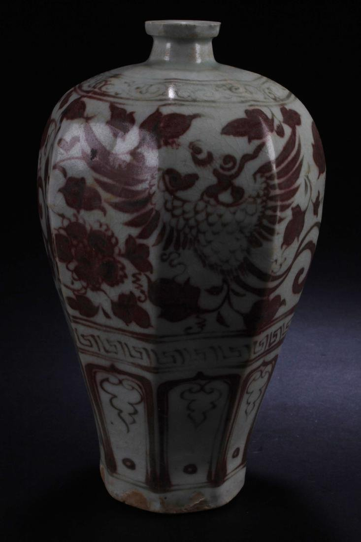 Chinese Iron Red Meiping Vase - 3