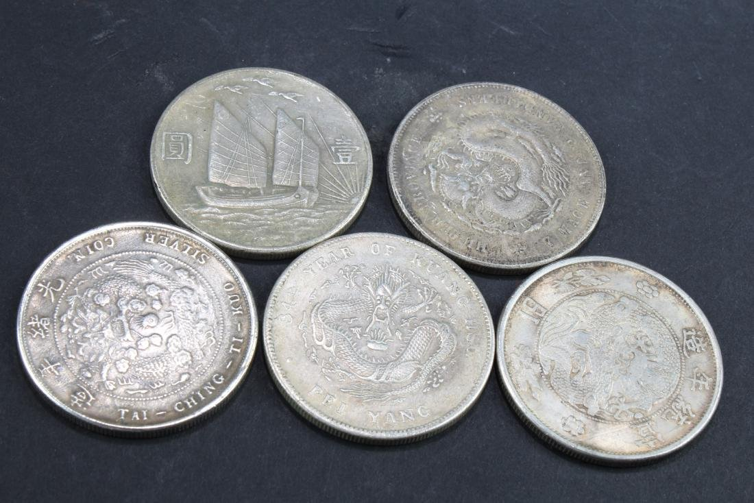 A Group of Fifteen Chinese Coins