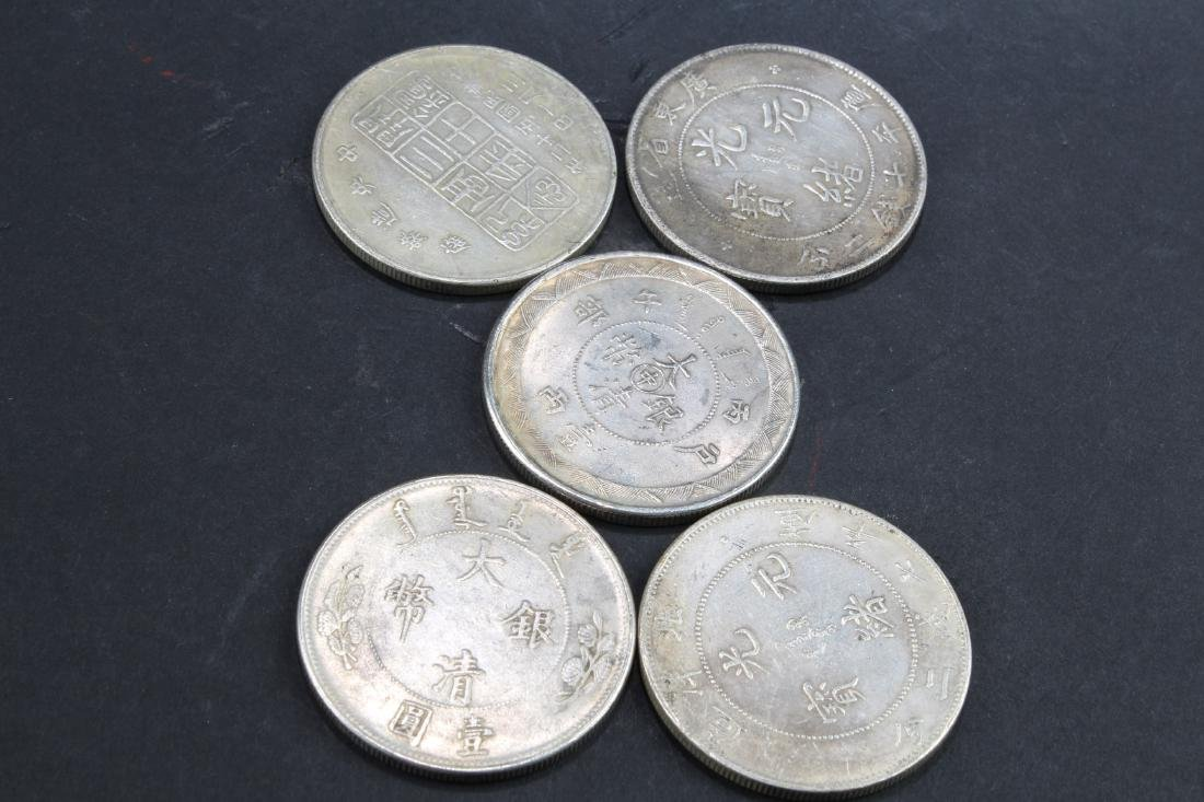 A Group of Fifteen Chinese Coins - 2