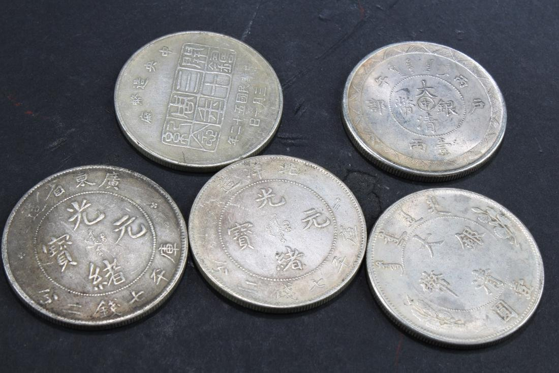 A Group of Fifteen Chinese Coins - 3