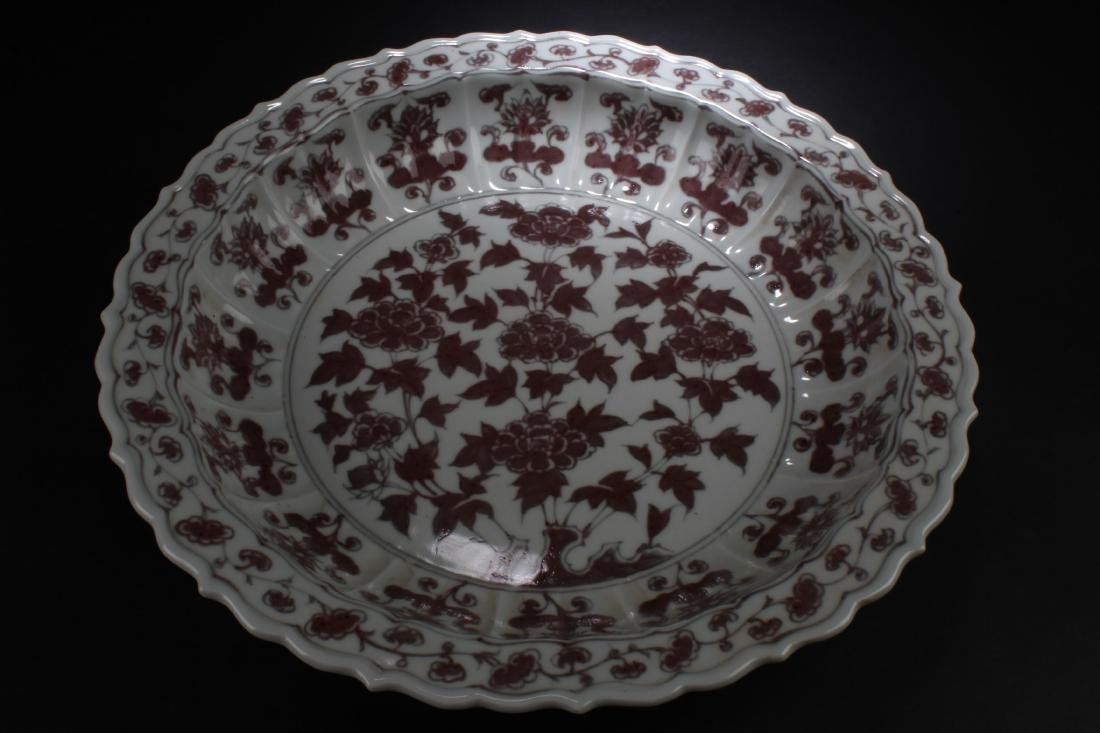 Chinese Iron Red Porcelain Charger
