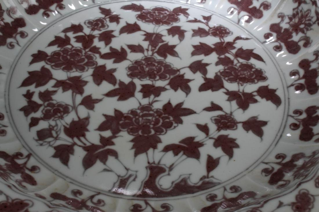 Chinese Iron Red Porcelain Charger - 2