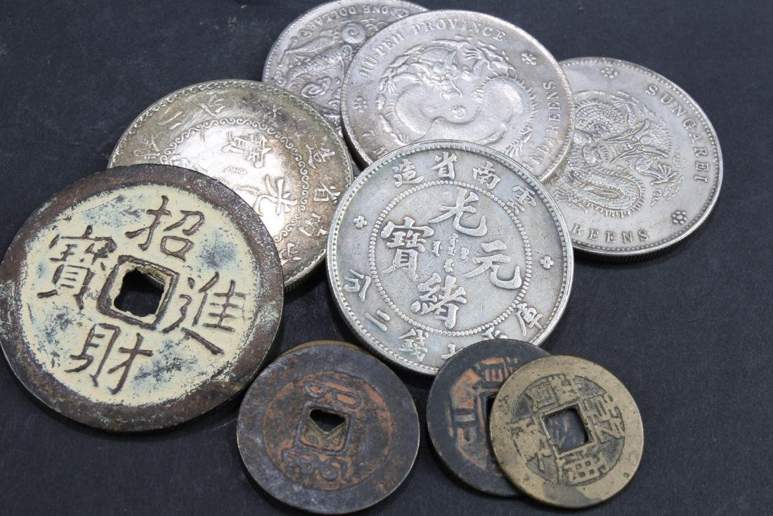 A Group of Eleven Chinese Coins - 2