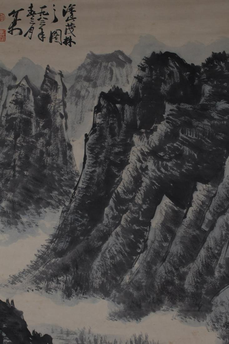 Chinese Scroll Painting - 3