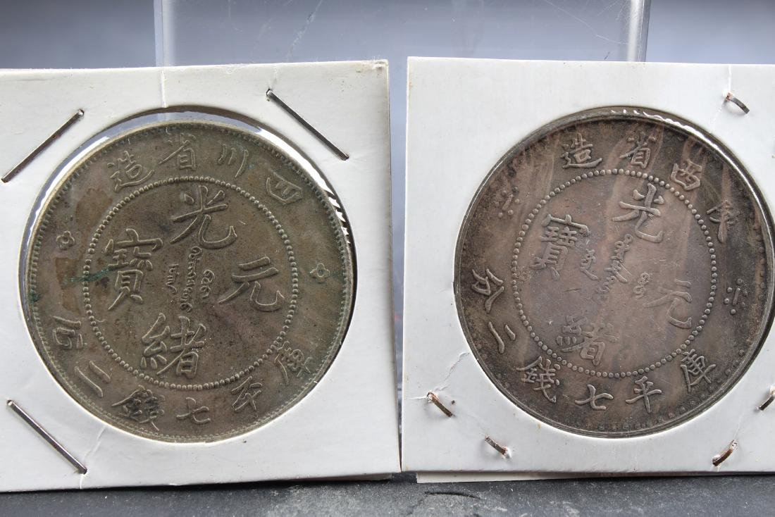 A Group of Two Chinese Coins - 2
