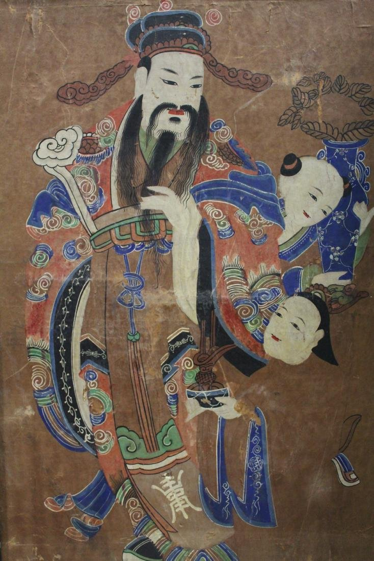 A Chinese Framed Painting - 2