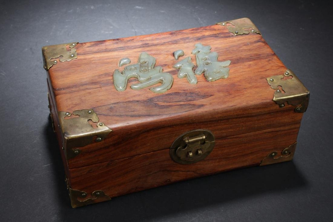Chinese Huanghuali Box