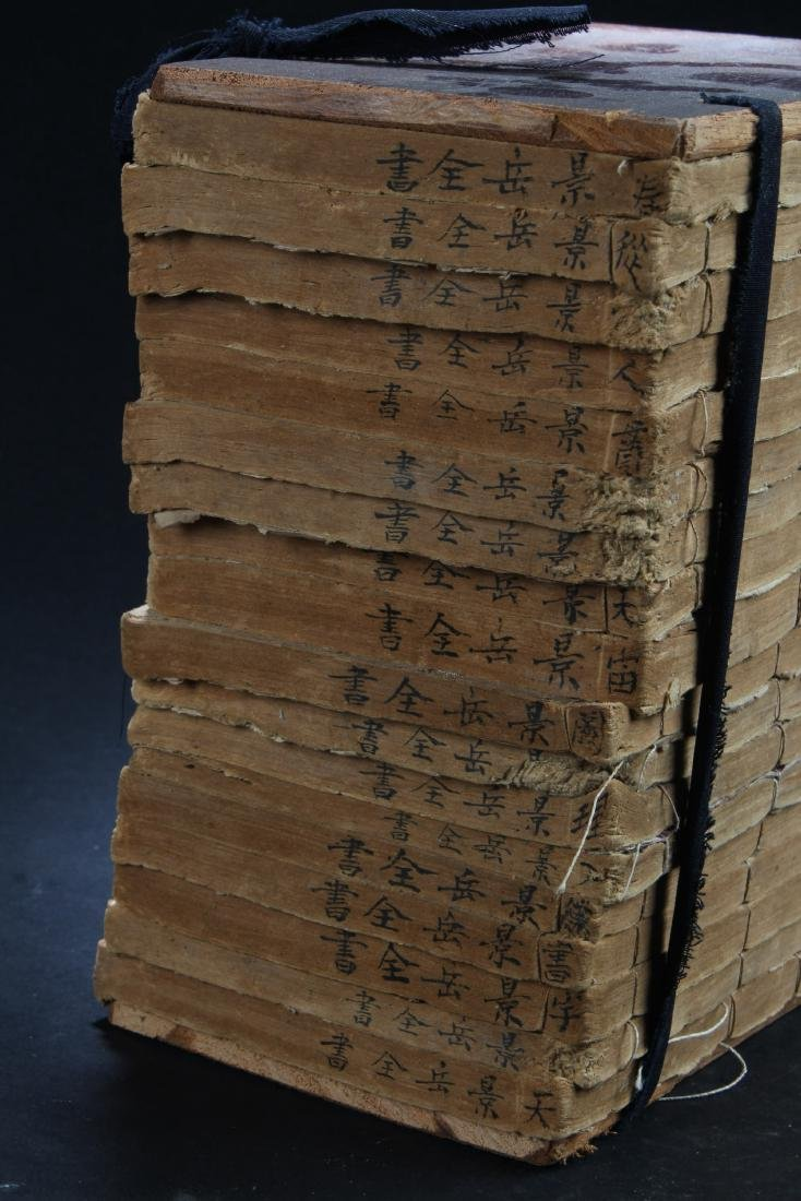 Antique Chinese Medicine Book Collection - 2