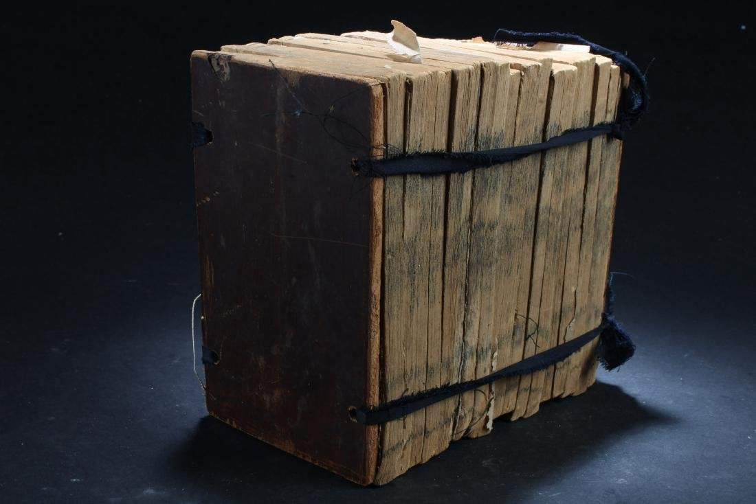Antique Chinese Medicine Book Collection - 5