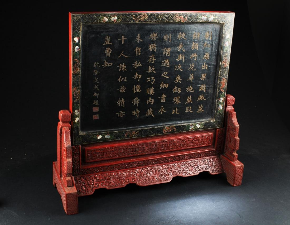 A Cinnabar Lacquer Table Screen