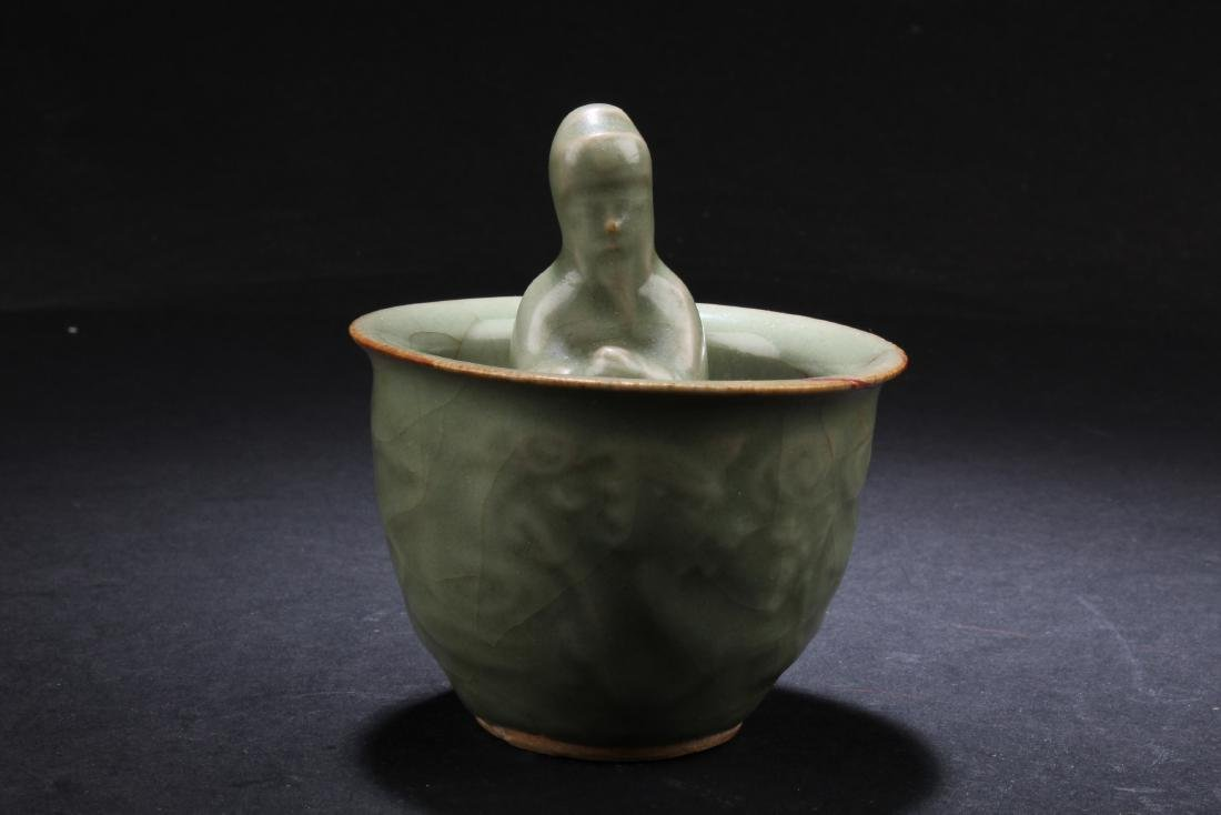 A Chinese Celadon 'Gong Dao' Cup