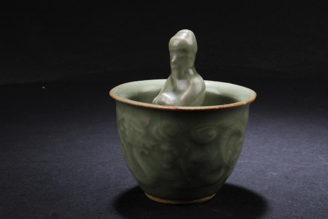A Chinese Celadon 'Gong Dao' Cup - 2