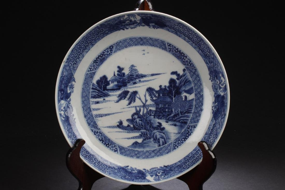 Antique Chinese Blue & White Porcelain Plate