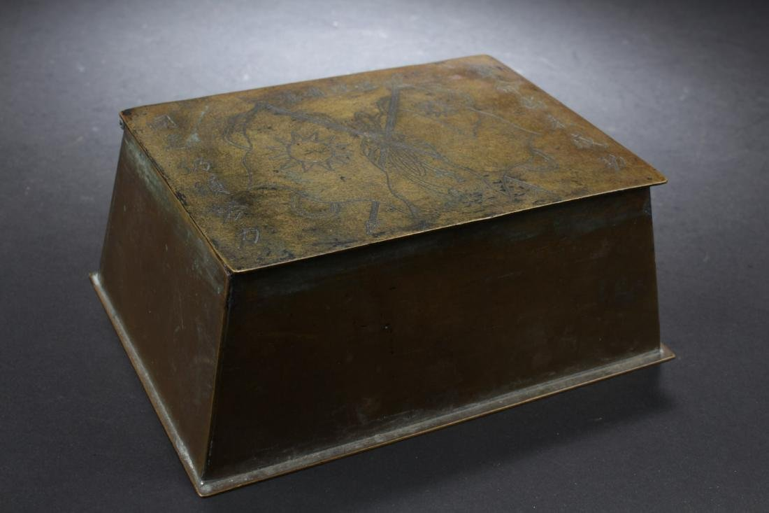 Antique Chinese Bronze Box