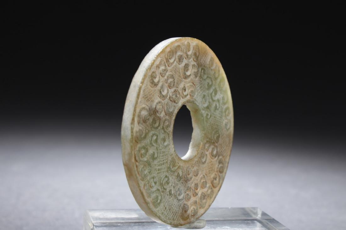 Chinese Jade Ornament - 2