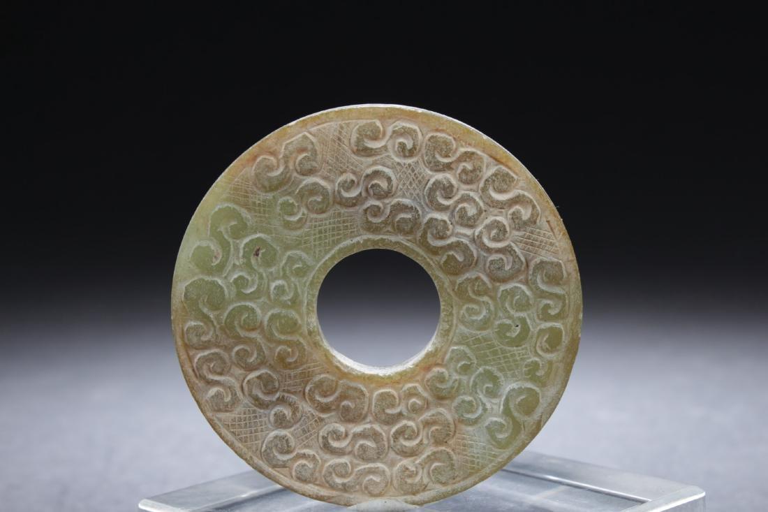 Chinese Jade Ornament - 3
