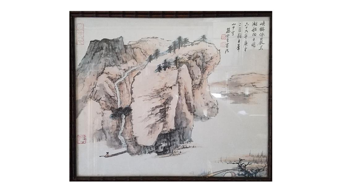 Chinese Framed Paining