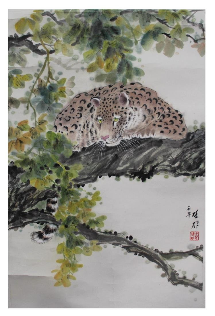 Chinese Painting , with Certificate